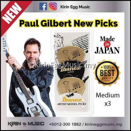 Paul Gilbert Signature Picks Ibanez B1000PG30G x 3