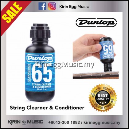 Dunlop Guitar Strings Cleaner Conditional Formula 65, Anti Rust/String Coating/String Conditional for All Guitar 6582