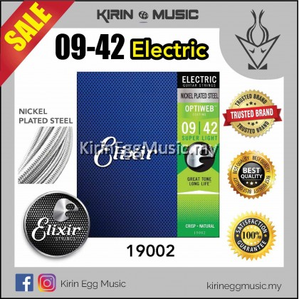 ELIXIR 09 Electric Guitar String NANOWEB w/Phosphor Bronze COATING 09-42 (19002)