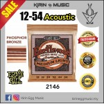 Ernie Ball 12 Acoustic Guitar String Earthwood Phosphor Bronze Medium Light Set 12-54 (2146)