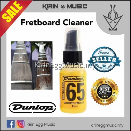 Jim Dunlop Lemon Oil Guitar Fretboard Polish / Cleaner 6551J (6551 J) 1oz Mini Spray