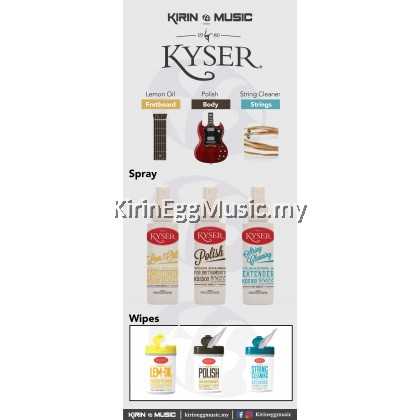 Kyser Polish, Guitar Polish, Cleaner, Gloss Wood Polish KDS500