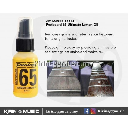 Dunlop Guitar Polish Set with Cloth, Package Maintenance Kit, Strings Cleaner, Body Polish, Fretboard Cleaner