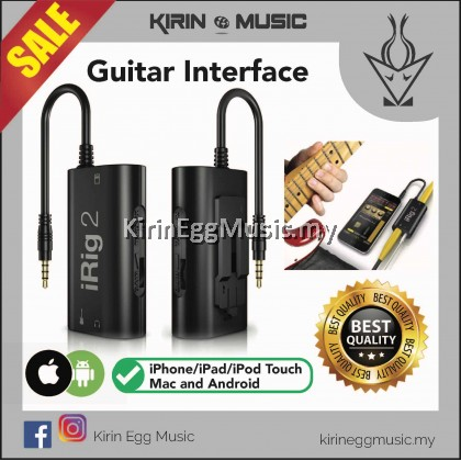 IK Multimedia iRig 2, Guitar Interface, Guitar Recording System For iPhone/iPad/iPod Touch /Mac and Android