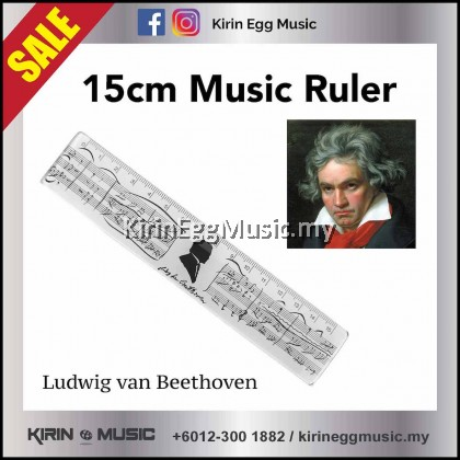 Beethoven Music Ruler, 15cm for Musician/Teacher/Student or Theory use, Classical