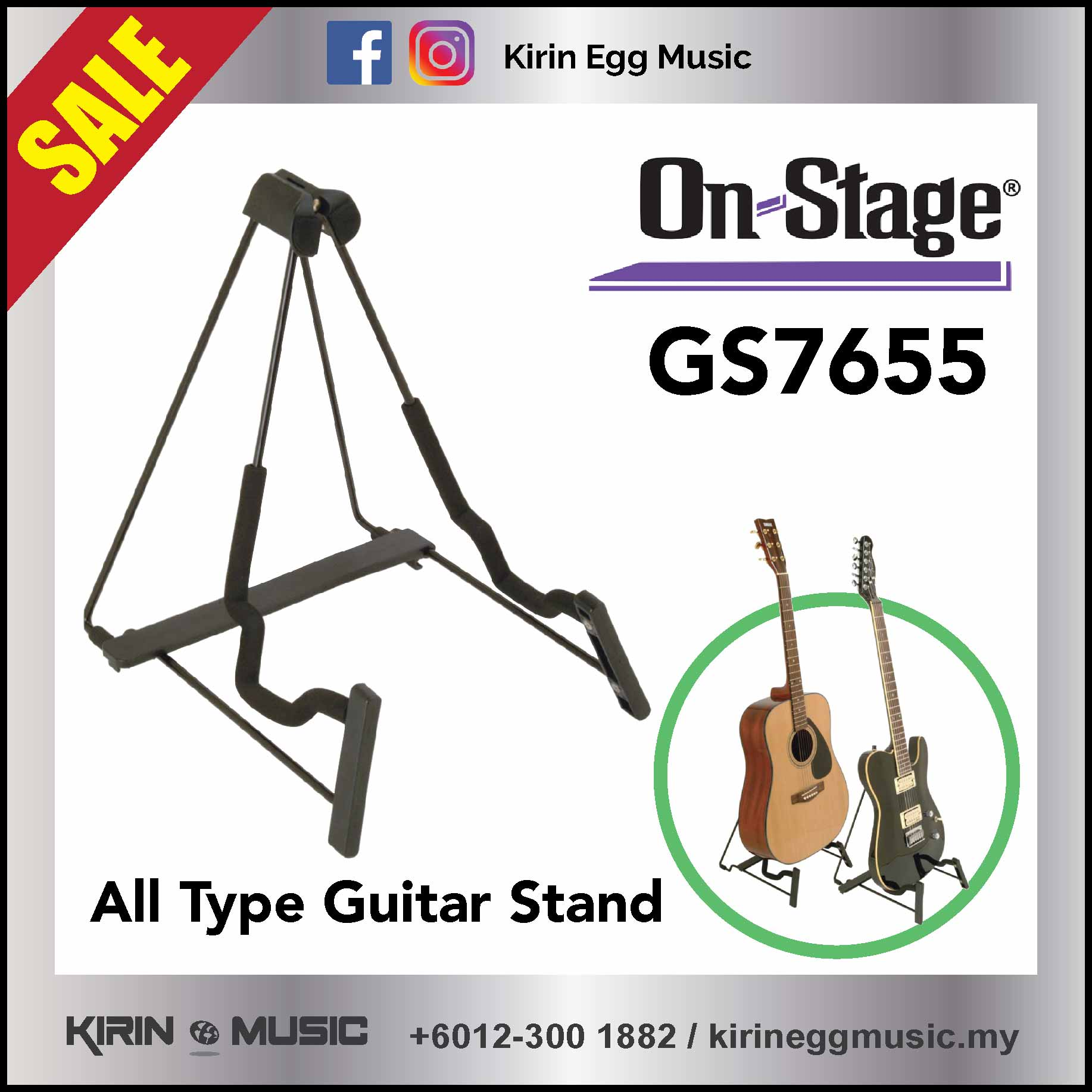 Onstage Guitar Stand, Bass Stand, Classical Stand, Acoustic Stand, Folding/Folded Stand, GS7655 / GS 7655